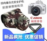 佳能200DII 2代迷你单反相机包 EOS 100D 200D便携防震内胆保护套