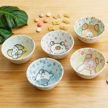 陶瓷吃饭碗儿童米饭碗粥碗日本进口儿童餐具可爱碗卡通盘子家用碗