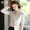 职业白色衬衫女长袖ol正装工作服衬衣女士学生上衣棉春装