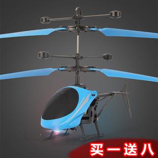 飞机充电耐摔会悬浮感应遥控飞机手感应飞行器儿童玩具男直升机