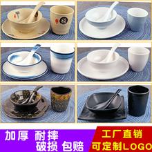 密胺创意火锅店专用摆台四件套餐具商用仿瓷餐厅饭店碗碟勺杯套装