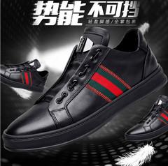 宝马男鞋春季运动鞋男真皮潮鞋2019鞋男青年皮鞋百搭鞋子