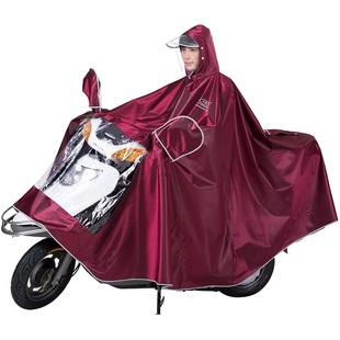 中南摩托车电动车雨衣头盔式提花面料双人加大加厚透明大帽檐雨披