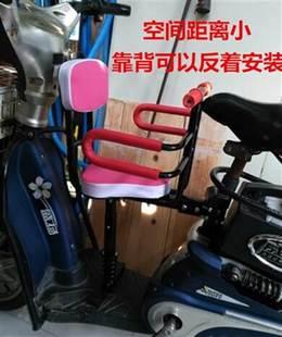 固定儿童安全便捷接口小孩简易垫踏板宝宝电瓶车座椅电动车前置