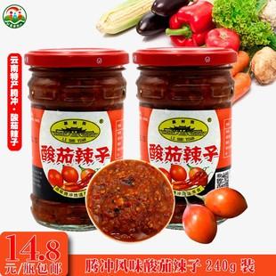 树酸茄辣子酱240g香辣拌饭酱云南腾冲栗树园腌制小米辣椒酱洋酸茄