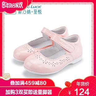 斯乃纳至悦 2018春秋2-14岁女童皮鞋透气舒适女童鞋女宝宝鞋