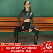 暴走的萝莉 健身裤女弹力紧身高腰外穿显瘦瑜伽裤速干提臀蜜桃裤