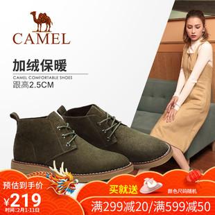 骆驼女鞋网红小短靴2019秋冬季鞋女靴子英伦鞋女加绒马丁靴女
