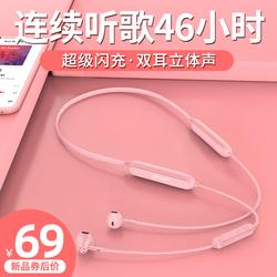 蓝牙耳机颈挂脖式入耳头戴挂耳式无线运动女生款可爱耳麦超长续航待机磁吸适用于索尼苹果vivo华为oppo大容量