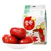 丝路红雪枣和田大枣新疆特产骏枣三星500g小包装红枣2018新货