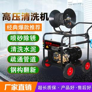 超高压清洗机工业除锈220v380v大功率500公斤水泵洗车冲洗地面