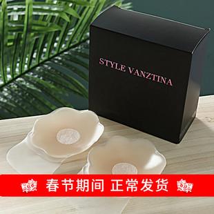 乳贴防凸点硅胶透明上托提拉胸贴女婚纱用防下垂防走光乳晕乳头贴