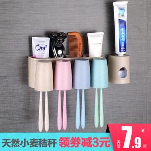 卫生间吸壁式牙刷架壁挂洗漱架牙刷筒牙刷杯牙刷置物架漱口杯套装