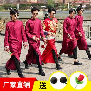 中式伴郎服婚礼结婚兄弟团大褂礼服搞笑相声服长衫中国风唐装马褂