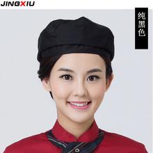 花晖工作帽男帽子凯发k8娱乐手机版轻便大号厨师帽饭店帽檐用具上班商用厨
