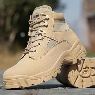 新式美军作战军靴男特种兵沙漠陆战靴低帮战术靴超轻减震军靴
