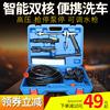 双泵电动洗车器洗车机洗车水泵220v家用便携高压水刷车洗车神器