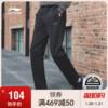 李宁卫裤男士训练长裤裤子加绒加厚男装秋冬季平口针织运动裤