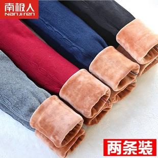 两条装秋冬童装女童打底裤双层加绒加厚保暖裤儿童打底长裤棉靴裤
