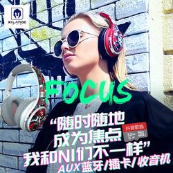希兰德国潮涂鸦无线运动蓝牙耳机5.0头戴式护耳插卡MP3收音机通话电脑游戏AUX不入双耳防水手机通用耳麦降噪