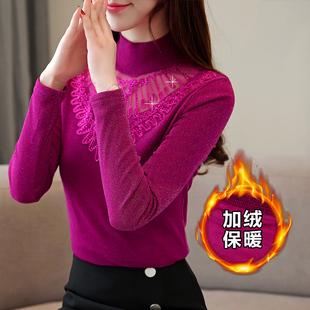加绒加厚网纱打底衫2018冬季保暖上衣女装长袖高领气质蕾丝衫
