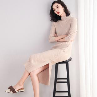 针织连衣裙女秋冬过膝中长款内搭包臀毛衣裙女开叉长裙打底裙