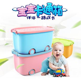 特大号收纳箱塑料有盖玩具储物宝宝带轮衣服收纳柜儿童衣物整理箱