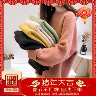 网红超火很仙的毛衣女慵懒风宽松套头中长款2018洋气外套加厚