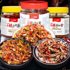 湖南特产香辣酱下饭菜组合乡里火培鱼干小鱼仔瓶装零食剁椒虾米酱