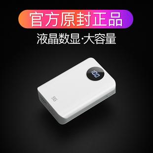 迷你充电宝移动电源快充大容量超薄便携闪充适用于苹果vivo华为oppo小米手机通用安卓 毫安男女款古尚古