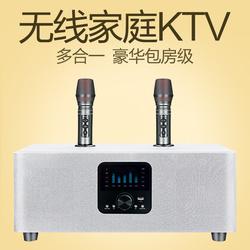 屁颠虫家庭ktv无线WWW.OB.COM 电视k歌家用唱歌话筒音响一体机手机全民k歌神器适用小米海信智能电视通用设备套装