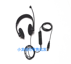 森海赛尔 USB-CCx5 MS 双耳Usb电脑耳麦电话话务客服耳机