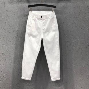 2019夏季白色显瘦九分牛仔裤女小脚哈伦裤学生宽松老爹裤