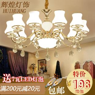 欧式水晶吊灯具简约现代美式客厅大气餐厅家用奢华温馨卧室吊灯