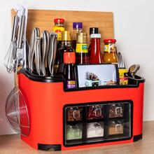 厨房置物架调味调料架子筷子收纳盒神器用具用品小百货家用大全