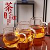 公道杯玻璃加厚耐高温玻璃分茶器茶漏茶海过滤茶具套装功夫茶公杯