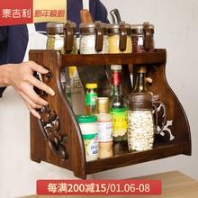 泰吉利2层厨房置物架调味用品收纳架落地实木架调料架用具架子
