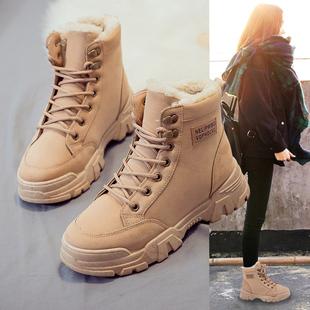 2020年秋冬季雪地靴女靴短靴马丁靴百搭棉鞋加绒加厚女鞋棉靴