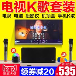 麦巢电视ktv无线话筒音响家庭唱K歌专用麦克风电脑家用卡拉ok套装