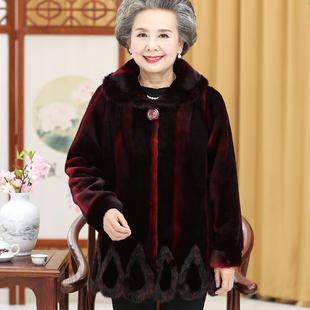 大码妈妈冬装外套女水貂绒金皮草中老年人大衣老太太老人奶奶衣服