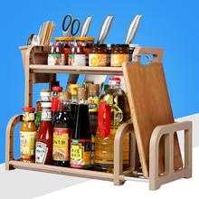 厨房置物架调味调料用品用具两层收纳储物架子摆放砧板架筷子篓