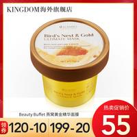泰国Beauty Buffet燕窝黄金精华面膜 补水保湿滋润透滑嫩白100g