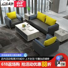 办公沙发简约现代办公室商务套装接待室会客区三人位茶几组合家具