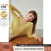 范思蓝恩进口羊毛针织衫女2021早秋七色针织V领修身打底衫女