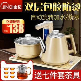 全自动上水壶电热烧水壶家用电茶壶智能自吸抽水式茶具电磁茶炉