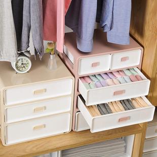 内衣收纳盒袜子内裤抽屉式分格三合一整理箱文胸女家用三件套分隔