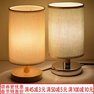 台灯卧室床头灯浪漫简约现代创意护眼节能小夜灯可调光欧式小台灯