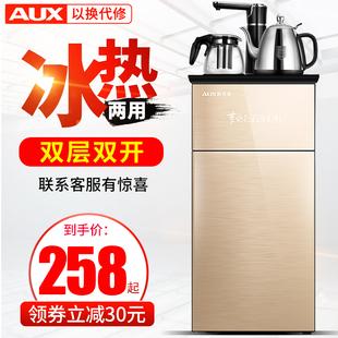 奥克斯家用智能双门立式冰温制冷制热饮水机全自动上水茶吧机