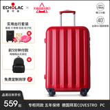 查看精选Echolac爱可乐行李箱女20拉杆箱男旅行箱24寸万向轮登机密码箱子最新价格