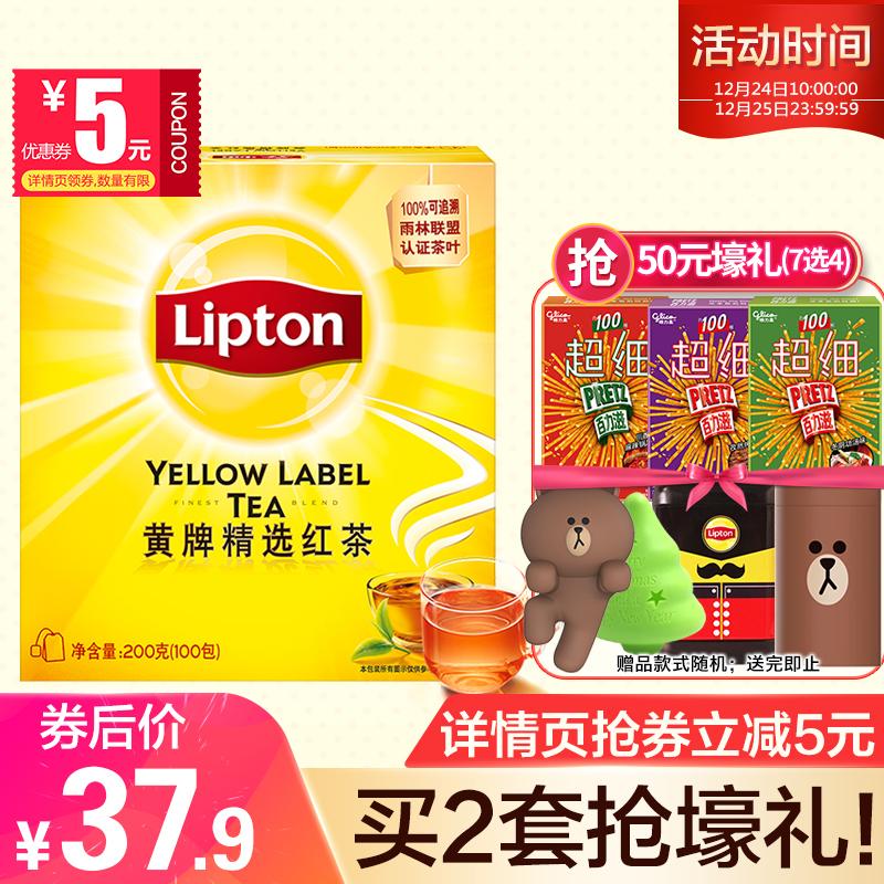 立顿的,还喝过,省得去超市啦__立顿Lipton 黄牌红茶 袋泡茶叶茶包 200G盒 新老包装随机
